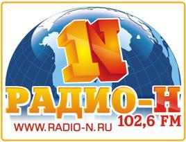 радио н новочеркасск
