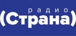 радио страна москва