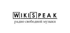 радио wikispeak