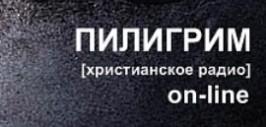 христианское радио онлайн