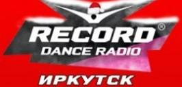 радио рекорд иркутск