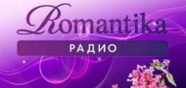 радио романтика москва