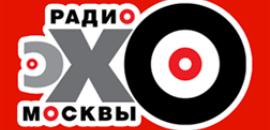 Эхо Москвы Киров