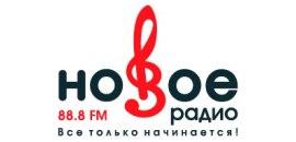 Новое радио Ижевск