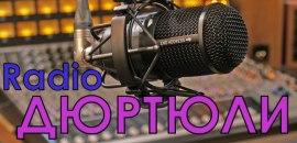 радио дюртюли