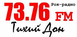 Радио Тихий Дон