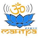 радио мантра
