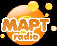 радио март онлайн