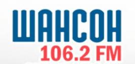 радио шансон омск