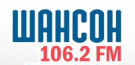 радио шансон город омск
