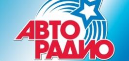 авторадио москва онлайн