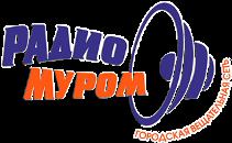 радио муром