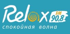 Радио Релакс Москва онлайн