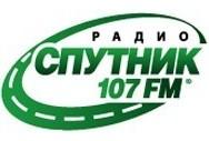 радио спутник екатеринбург онлайн