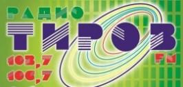 радио тироз онлайн