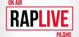 rap live радио