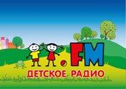 детское радио ростов