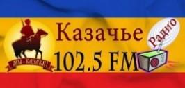 казачье радио стаханов онлайн