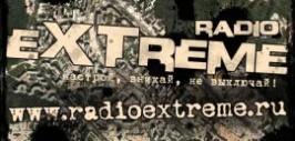 радио экстрим