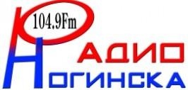 радио ногинска