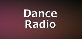 радио ural sound fm дэнс онлайн