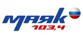радио маяк москва онлайн