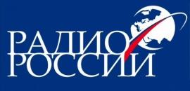 Станция России