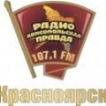 радио комсомольская правда красноярск