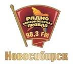 радио комсомольская правда новосибирск