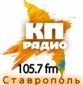 радио комсомольская правда ставрополь