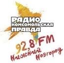 радио комсомольская правда нижний новгород