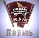 радио комсомольская правда пермь