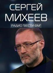 zheleznaya-logika-vesti-23-10-17
