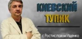 Киевский тупик 08.11.2017