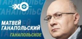Особое мнение последний выпуск 05.11.2017 Эхо Москвы
