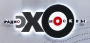 radio-exo-moskvy