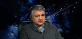 Ростислав Ищенко Киевский тупик