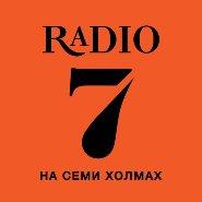 radio-sem-nizhnij-novgorod