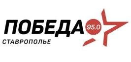 Радио Победа онлайн слушать