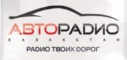 avtoradio kazaxstan