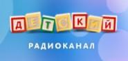 radio-detskij-kanal