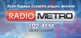 Радио Метро онлайн
