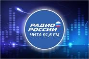 radio rossii chita