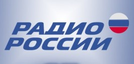 radio-rossii-kurgan