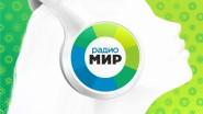 radio-mir-novosibirsk