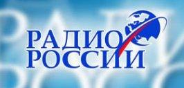 Логотип radio Rossii onlajn