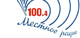 mestnoe-radio