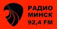 Радио Минск слушать онлайн бесплатно прямой эфир