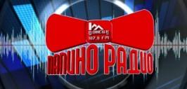 papino-radio