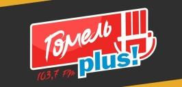 radio-gomel-plyus